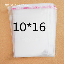 Clear Resealable Cellophane/BOPP/Poly Bags 10*16cm Transparent Opp Bag Packing Plastic Bags Self Adhesive Seal 10*16 cm(China)