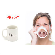 2017 Creative Ceramic Mug Cute Coffee Cups Dog Pig Nose Mugs Tea Cups Drinkware Drink Holder With Box Milk Container Gift Craft(China)