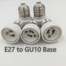10pcs/lot E27 to GU10 Socket high quality Lamp Base for 85-265V lamp Ceramic Lamp Holder Connector GU10 Socket E27 lamp Holder(China)