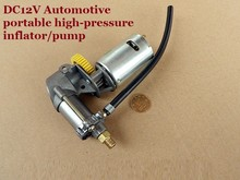 1pcs DC12V 6A Automotive Portable High-Pressure Inflator Vacuum Micro Pump(China)