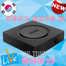 2017 linestv tvpad4 Korean Tvpad 4 korean tv box Built-in WIFI Android TV free korean live channels Streaming IPTV TVPAD Korean
