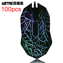 100pcs/lot USB Wired Mouse 2400DPI 3 Buttons Optical  Gaming Mouse 7 Colors LED Luminous Game Mouse Special Offer Wholesale