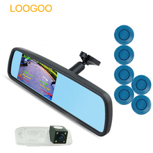 car parking sensor system 6 sensors with back up Camera with bracket Car  interior Mirror monitor 4.3inch for SYLPHY  TEANA