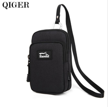 QIGER 5.5 inch Waterproof Waist Bag Mobile Phone Package ,Cyling Wallet Portable Men Cell Phone Straps Pocket Bag