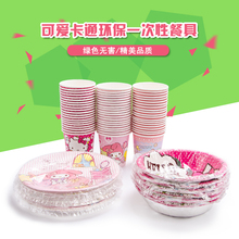 Original Sanrio Hello kitty Environmental protection green  disposable tableware, one time use  cups, plates, bowls