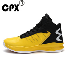CPX 2017 yellow red black  big size men basketball shoes damping Non-slip wear-resisting retro mens breathable sports shoes