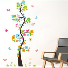 Garden Flower Tree Branches Owl Bird Wall Sticker Decal Bedroom Living Room Wall Art Home Decor kindergarten Poster Mural(China)