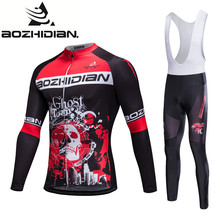 Buy 2017 AZD35 Cycling Jersey Long Sleeve Spring Maillot Ropa Ciclismo Hombre Summer Bike Funny MTB Pro Team Cycling Set Clothing for $25.46 in AliExpress store