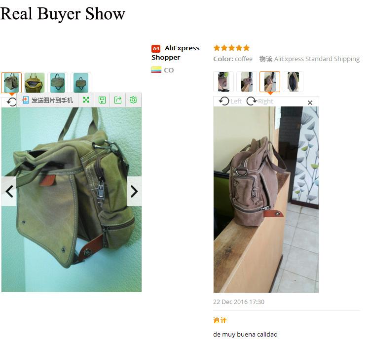 buyer2
