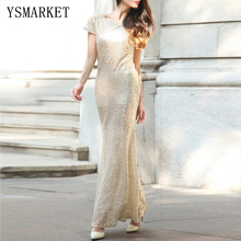 2017 Sexy Backless Gold Sequin Maxi Dress 5 Colors Elegant Evening Paillette Bodycon Slim Robes Long Party Mermaid Dress e00579