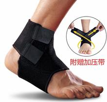 Robesbon Sport breathable Ankle Brace Protector Adjustable Ankle Supports Sports Brace Stretch Wrap Arthritis Muscle Joint Pain
