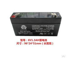 free ship 6V 1.3AH lead acid rechargeable battery vrla battery
