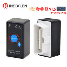 kingbolen ELM327 V1.5 Chip PIC18F25K80 Bluetooth Power Switch OBD 16Pin 12V Car Code Reader ELM 327 ON Android Diagnostic tool(China)
