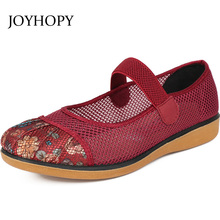 JOYHOPY Summer Woman Mary Jane Shoes Breathable Mesh Flat Heel Elastic Band Buckle Shoes For Women Plus Size 33- 43 AWF0035(China)