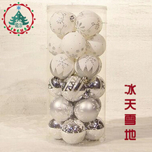 24PCS/ Lot 8cm Silver painted Christmas ball hanging ornaments decorated Christmas tree decoration