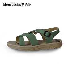 MengyushaSummer new students leather comfortable pregnant women soft bottom thick sponge sandals(China)