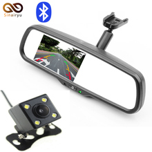 "4.3""Car Bracket Rear view Mirror Monitor With Bluetooth Speaker Kit + CCD Rearview Camera. For Toyota Mazda Nissan Kia Hyundai"