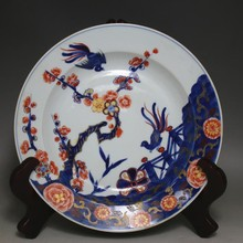 Blue and white and Color Outline in gold Flowers and birds plate chinese porcelain   vintage home decor crafts collection