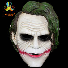 NEW ARRIVAL Movie Theme Resin Batman Joker Clown Mask Robbers Version 2.0 Heath Ledger Resin Masks Free Shipping(China)