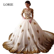 2016 Luxury African White And Gold Long Sleeve Muslim Wedding Dresses Ball Gown Crystals Beaded Lace Bridal Dresses Chapel Train