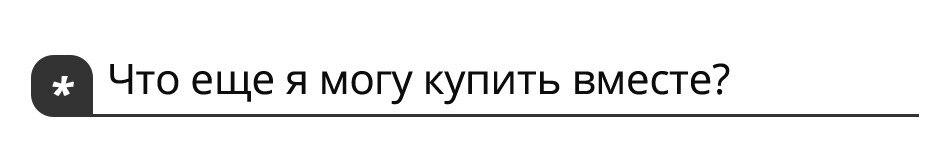 HTB10C_las_vK1RkSmRyq6xwupXa0