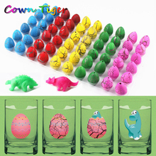 5pcs Magic plastic dinosaur toy eggs Hatching eggs growing toys dinosaur Add Water Grow Dino Egg Children Kid Novelty Toy Gadget(China)