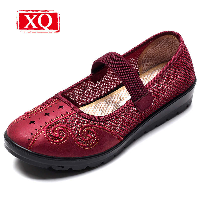 XQ Women Summer Mesh Flat Shoes HollowOut Round Toe Casual Shoes Breathable Elastic Band Cloth Shoes Antiskid Mother Sandal S303<br>