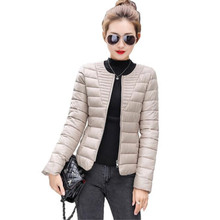 2017 Ultra Light Winter Jacket Women O-Neck Women's Parkas Outerwear Overcoat Black Khaki Solid Jaqueta Feminina Inverno ZY3606(China)