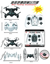Fold Pocket Drone Mini RC Drone Droni one key Return Hexacopter 4 Axis RC Helicopters 4 in 1 rc copter 4 channel