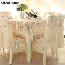 Lace tablecloth European pastoral chair covers cushion furniture suits purple red flower table cloth chair cover sets(China)
