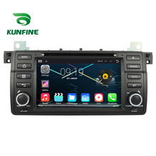 Quad Core 1024*600 Android 5.1 Car DVD GPS Navigation Player Car Stereo for BMW E46 98-01(AT) Bluetooth Wifi/3G(China)