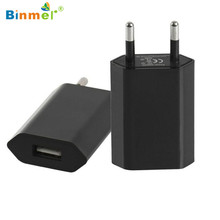 Hot-sale BINMER USB Charger USB Power Adapter EU Plug Wall Travel Charger For iPhone 7 For Xiaomi Smartphone Tablet PC Gifts