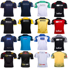 16 Colors Rugby Shirt for adult 2017 men's Shirts top thailand quality Rugby Jerseys size:S-3XL(China)