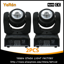 (2PCS) 40W Led Beam Moving Head Light 7/16 Channels RGBW DMX Professional Stage Lighting Equipment Disco DJ Light(China)