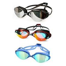 Copozz Professional Waterproof HD Anti-fog Swimming Goggles Anti-Fog UV Adjustable Electric Plating Plain Swimming Glasses New
