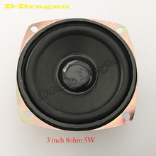 "10pcs/lot 3""inch 8ohm 5W Stereo Speakers Multimedia Horn Speaker arcade part speakers for game machine"
