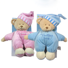 1 Pc 30cm Kids Lovely Soft Gift Blue Pink Kawaii Sleeping Bear Children Cute Cartoon Plush Doll Baby Placate Toys CE Certificate