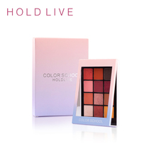 HOLD LIVE 12 Full Colors Matte Eye Shadow Palette Pigment Glitter Eyeshadow Palettes Nude Shadows Cosmetics Korean Makeup Eyes(China)