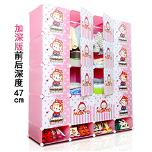 2016 Top Fashion Hot Sale Red White 20 Cubes Cartoon Plastic Children's Cabinet Easy Diy Wardrobe Closet Wardrobes For Sale