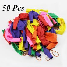 50 pcs Mixed Large Punch Balloons Party Bag Filler Goods Children Funny Toy Multicolor Party Decoration