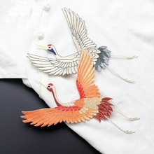 2017  DIY New High quality 3D  Embroidery Large cranes patch Swan applique  for Shirt Bag clothing accessories ironing
