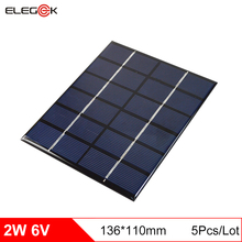 ELEGEEK 5pcs 6V 0.33A 2W Mini Solar Panels Solar Power Charger for 3.7V Battery Charge Solar Cell 136* 110*3mm Free Shipping(China)