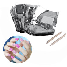 Approximately 50pcs Manufacturers Nail Polish Gel Removable Foil Cotton Manicure Resurrection Nail Cleaner