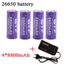 2016 New Update 4 pcs/lot 26650 li-ion Rechargeable battery 3.7V 8800mAh Long Life For Led Flashlight Torch With a Charger 26650