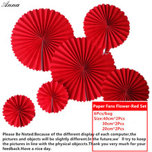 6pcs/set Round Patriotic Hanging Paper Fans Personalized Red Paper Fan For Wedding Birthday Party Home Decoration Supplies