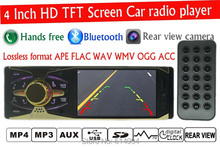 2015 NEW 4'' inch TFT HD screen car radio player,BLUETOOTH hands free 1080P movie,rear view camera 1 din car audio stereo mp5