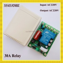 AC 220V 30A Relay Receiver Remote Control Switch 315/433mhz learning code ASK Smart Home B*roadlink TX Receiver Light Lamp LED(China)