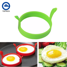Creative Cooking Egg Shape Mould Silicone Pancake Mold Frying Pan For Eggs Pancake Ring Round Shaped Egg Mould Kitchen Gadgets(China)