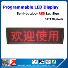 Super Bright Red LED Display Screen Board P10 Advertising Semi-outdoor LED Sign Aluminum Frame 40*136cm LED Billboard(China)