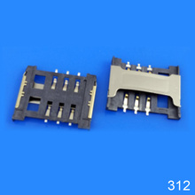 1x Replacement 16.5*13.5*1.6 New sim card socket slot holder for lenovo A388T xiaomi 2 and other mobile and tablet sd micro usb(China)